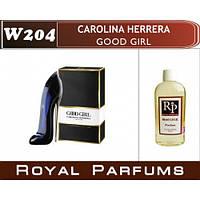 Духи на разлив Royal Parfums W-204 «Good Girl» от Carolina Herrera