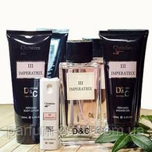 Подарунковий жіночий набір парфуми гель для душу лосьйон для тіла схожий на імператрицю Christian IMPERATRIX 3