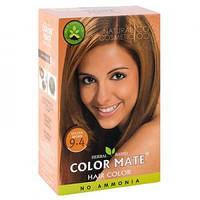 Натуральная краска для волос на основе хны Color Mate (тон 9.4, золотисто-коричневый) — без аммиака!