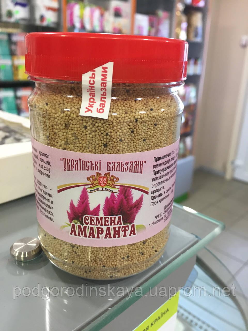 Амарант насіння, 250 гр.