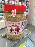 Амарант семена, 250 гр.