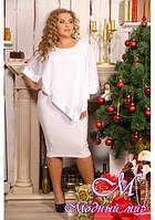 Женское праздничное белое платье больших размеров (р. 48-90) арт. Праздник