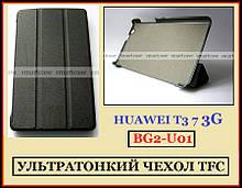 Черный чехол книжка Huawei Mediapad T3 7 3G, версия Bg2-U01, модель PU кожа