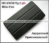 Черный чехол книжка Huawei Mediapad T3 7 3G, версия Bg2-U01, модель PU кожа, фото 2