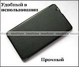 Черный чехол книжка Huawei Mediapad T3 7 3G, версия Bg2-U01, модель PU кожа, фото 3