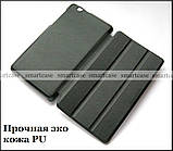 Черный чехол книжка Huawei Mediapad T3 7 3G, версия Bg2-U01, модель PU кожа, фото 5