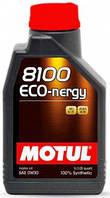 Моторное масло MOTUL 8100 Eco-nergy SAE 0W30