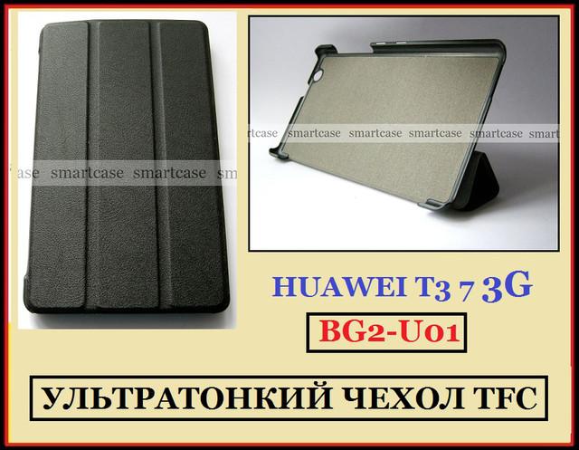 Huawei T3 7 3g чехол книжка купить