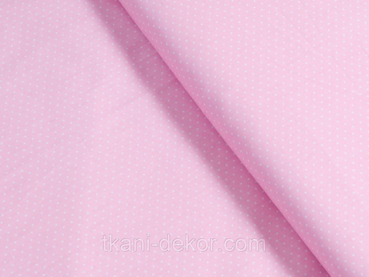 Сатин (бавовняна тканина) точки на рожевому