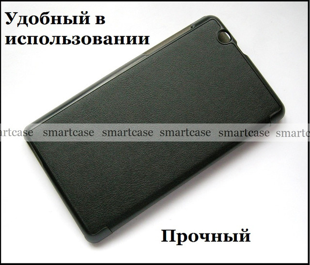 купить чехол Huawei Mediapad T3 7 3G bg2-u01