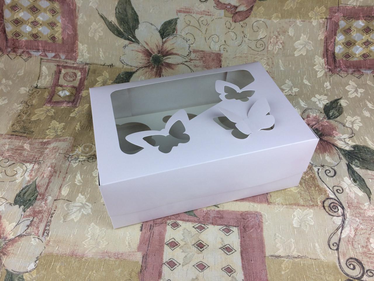 Коробка для 6-ти кексов / 250х170х90 мм / печать-Пудр / окно-Бабочка  / лк