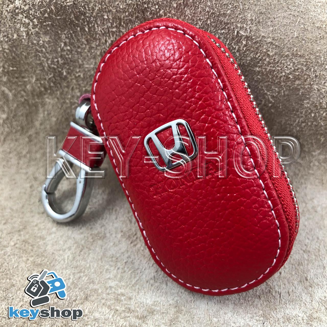Ключница карманная (кожаная, красная, на молнии, с карабином, с кольцом), логотип авто Honda (Хонда)
