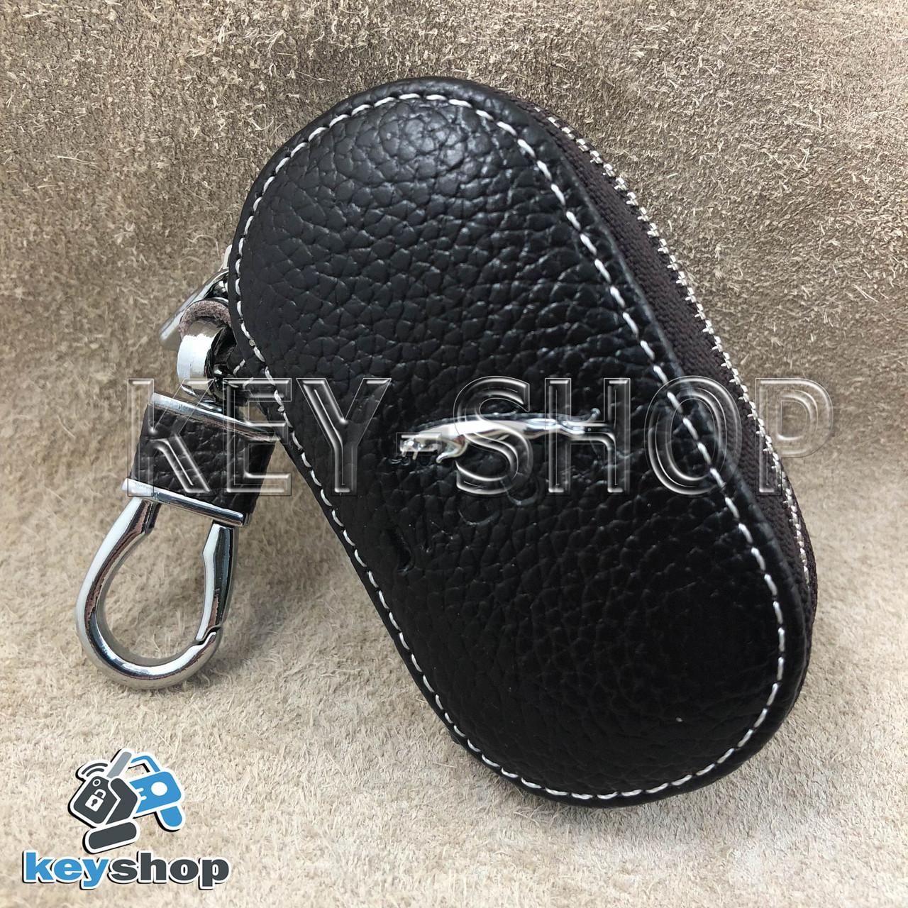 Ключница карманная (кожаная, коричневая, на молнии, с карабином, с кольцом), логотип авто Jaguar (Ягуар)
