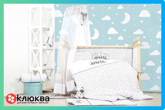 Набор в кроватку IDEIA Кроха Енот - klukwa  - онлайн маркет в Одессе