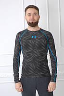 Футболка с длинным рукавом XFit 6069 1  серо-синяя  код 0138В