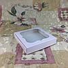 Коробка для пряников Пудра с окном  150*150*30