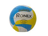 Качественный мяч для волейбола Ronex ,Mikasa,Molten VQ5000, фото 1