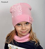 Грация. р. 48-54 (2-7 лет) Бел, молоко, пудра, т.синий, красн, вишня, бирюз, роз, т.роз, св.сер, электр, янтар
