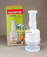 Измельчитель (чоппер) для чеснока, зелени, орехов Empire (EM-2148)