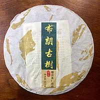Коллекционный шен пуэр элитной серии, 357 грамм, для настоящих ценителей пуэров