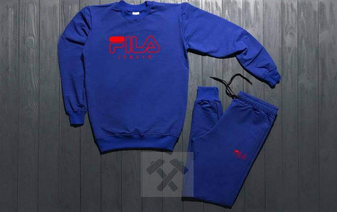 Костюм спортивный Fila синий топ реплика, фото 2