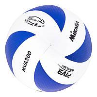 Волейбольный мяч для начинающих Mikasa MVA300 PU сине/белый, фото 1