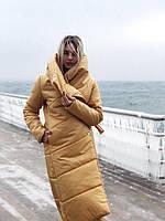 Пуховик-одеяло желтый