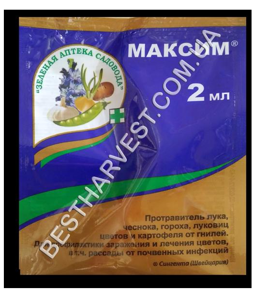 Протравитель «Максим» 2 мл