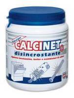 Порошок для декальцинации Calcinet 1kg.