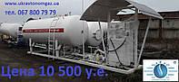 LPG модуль, газовая заправка, АГЗП 10 кубов с 2х-пистолетной колонкой