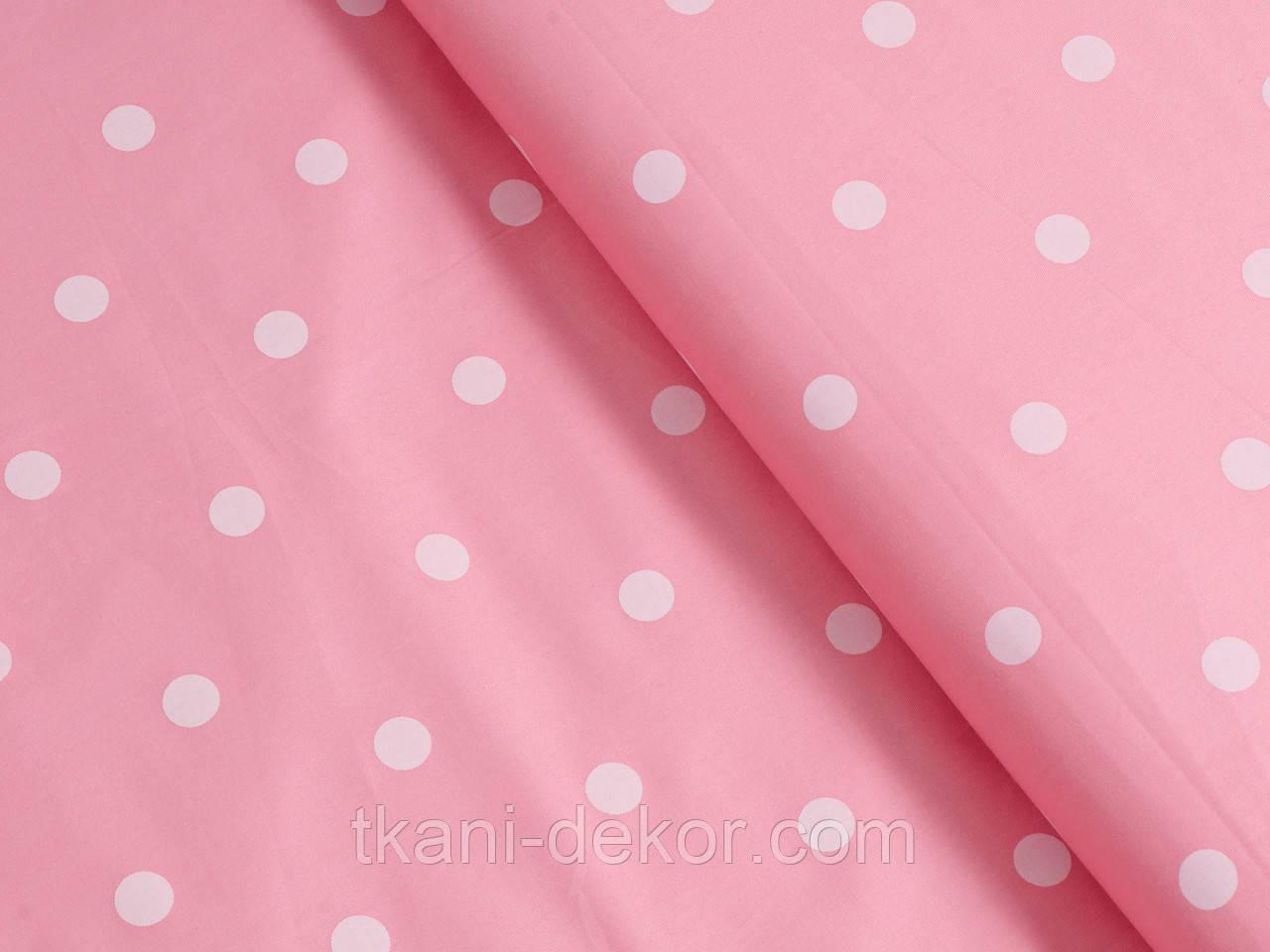 Сатин (хлопковая ткань)  большой горох персиковый на розовом