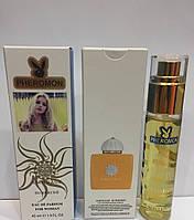 Мини парфюм женский с феромонами Amouage Sunshine (Амуаж Саншайн) 45 мл