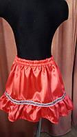 Украинская юбка красная 110-128