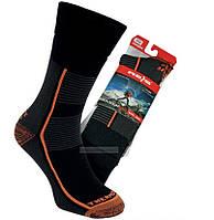 Шкарпетки чоловічі BSTPQ-XSAFE. Термо шкарпетки .Термошкарпетки оптом, фото 1