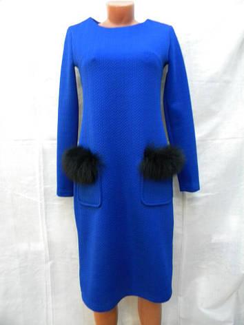 Платье c пушком Lipar, фото 2