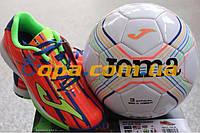 Детские футзалки Joma Tactil JR - TACS.708.IN - Мяч в ПОДАРОК (размер 3)