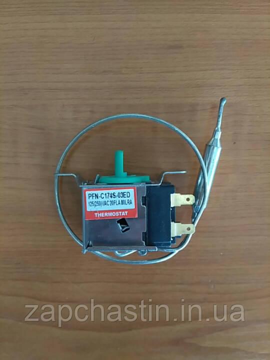 Термостат холода NO-FROST Samsung/LG, (морозилка -16/-22°C) колбочка
