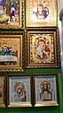 Схема на ткани для вышивания бисером Казанская икона Божией Матери. Венчальная Пара. А-строчка, фото 2