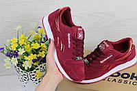 Кроссовки женские кросівки жіночі Reebok Classic since