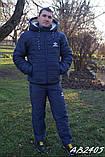 Мужской горнолыжный стеганый костюм на овчинк, фото 3