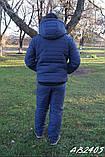Мужской горнолыжный стеганый костюм на овчинк, фото 5