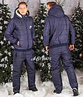 Мужской горнолыжный стеганый костюм на овчинк