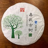Шен (сырой или зеленый) пуэр коллекционный, 357 грамм, китайский классический чай