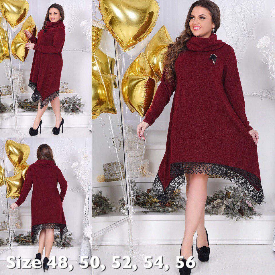 25f01ca6dad Купить Платье батала ангору с кружевом марсалу оптом и в розницу от ...