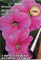 Петунія Рожева 1 р.