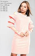 Оригинальное платье цвета пудры с воланами на рукавах