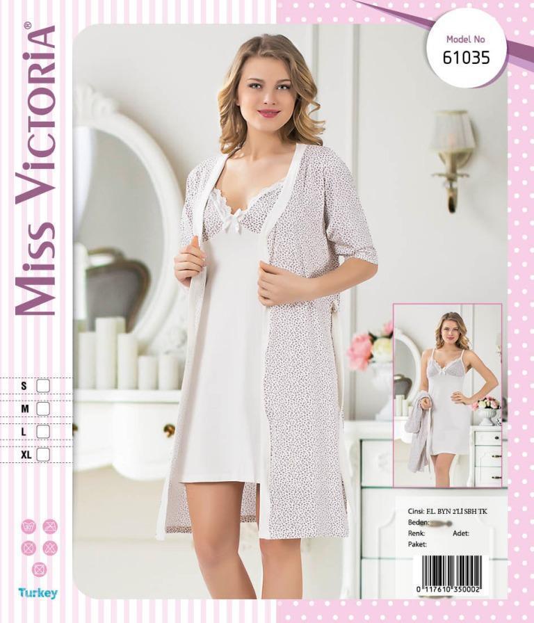 Женский комплект халат с ночной рубашкой №61035