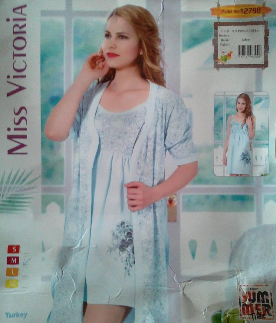Женский комплект халат с ночной рубашкой №12798