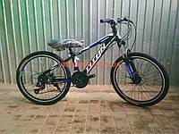 Подростковый велосипед Titan Smart 24 дюймов