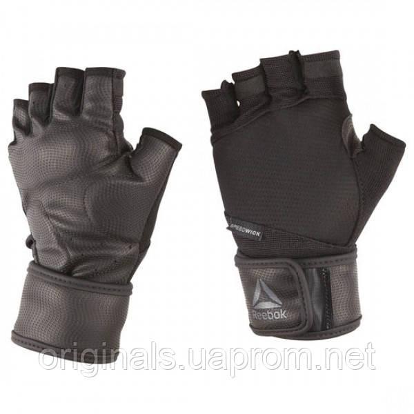 Перчатки для тренировок в зале Reebok мужские CV5843